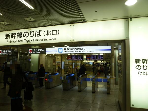 名古屋土産探し・最終日編_c0152767_21404617.jpg