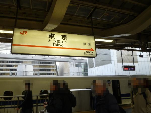 名古屋土産探し・最終日編_c0152767_21411219.jpg