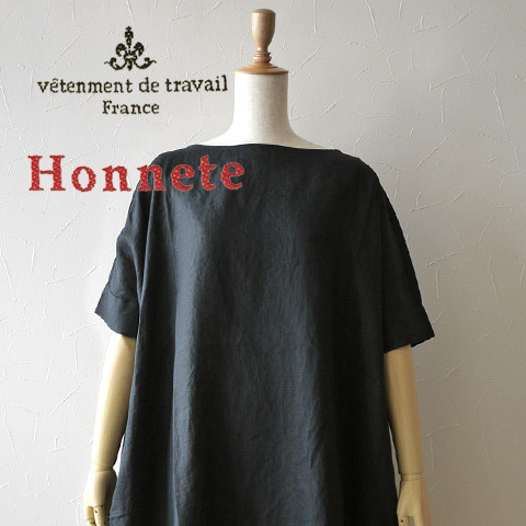 Honnete Boat Neck Long T_b0274170_18550439.jpg