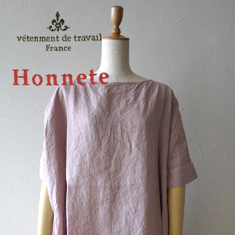 Honnete Boat Neck Long T_b0274170_19072733.jpg