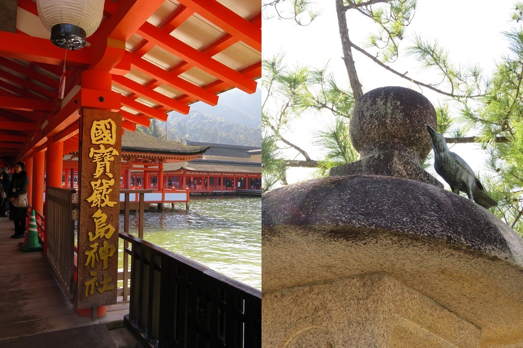 せとうち旅行⑭ 厳島神社_a0057402_12272074.jpg