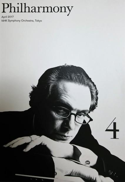 ファビオ・ルイージ指揮 NHK 交響楽団 (ピアノ : ベアトリーチェ・ラナ) 2017年 4月22日 NHK ホール_e0345320_20081861.jpg