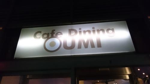 8日成増「OUMI」さんにて♪_f0165126_10131152.jpg