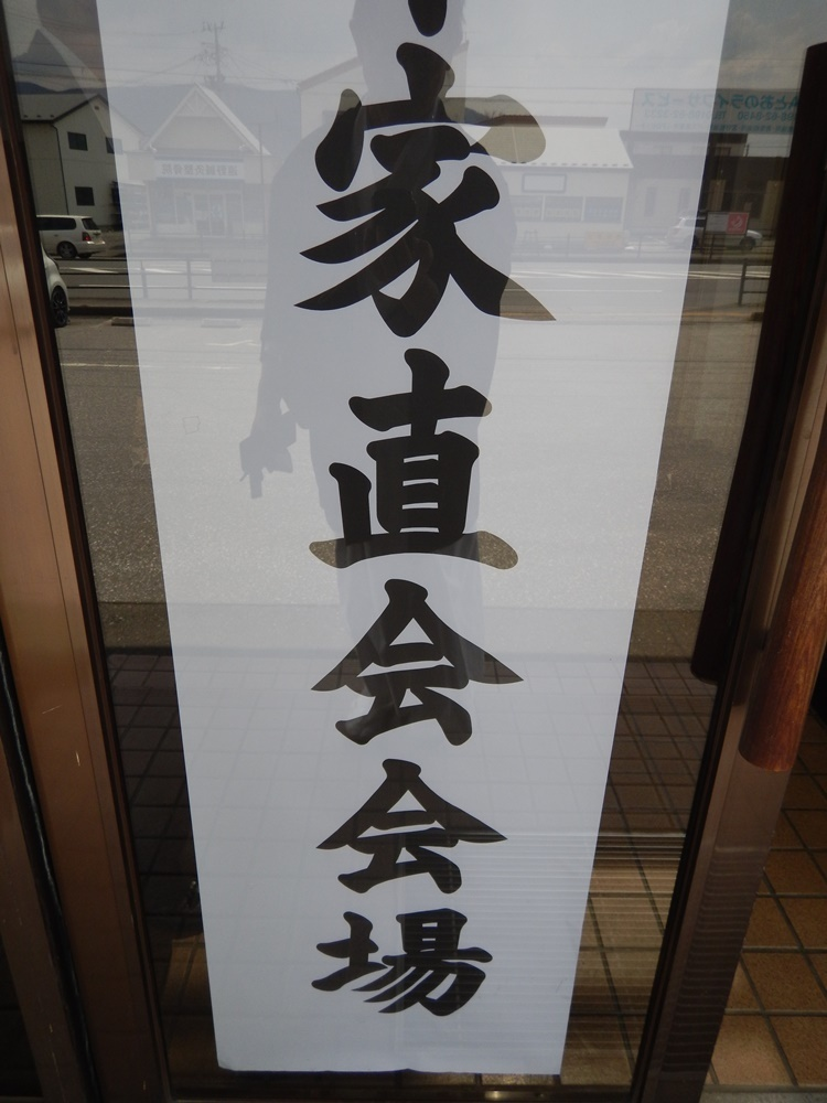 シュンラン・カタクリ開花_c0111229_17544358.jpg