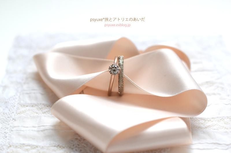 ご結婚10年後のブライダルリング 静岡県 S 様_e0131432_11593003.jpg