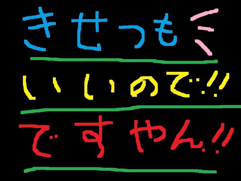 f0056935_13424722.jpg