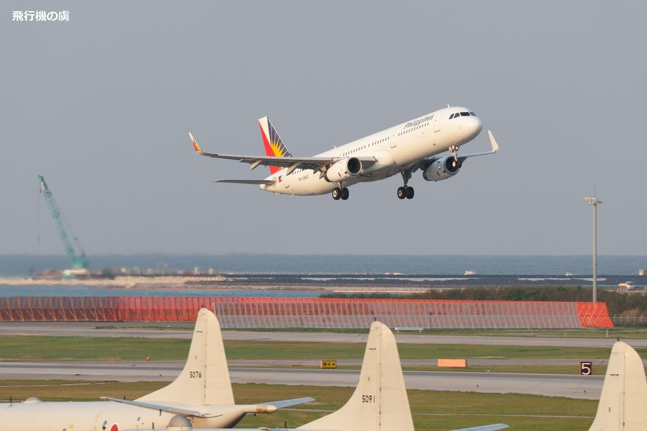 マニラから那覇空港に10年ぶりの飛来  A321  フィリピン航空(PR)_b0313338_11250021.jpg