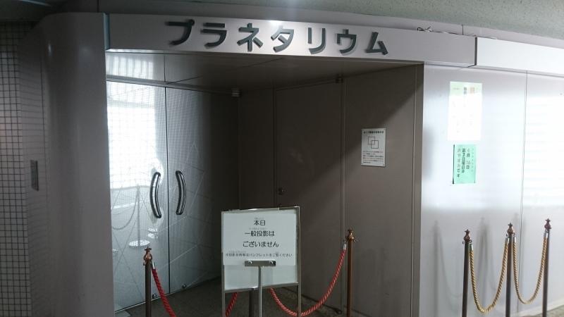 和風キノコスパゲッティ&オムライス_a0359239_13542709.jpg