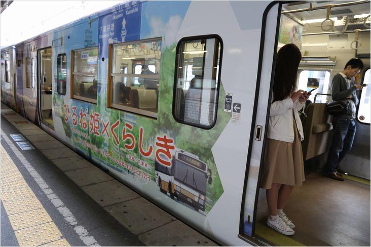 JR山陽本線 ラッピング電車_a0256349_21403933.jpg