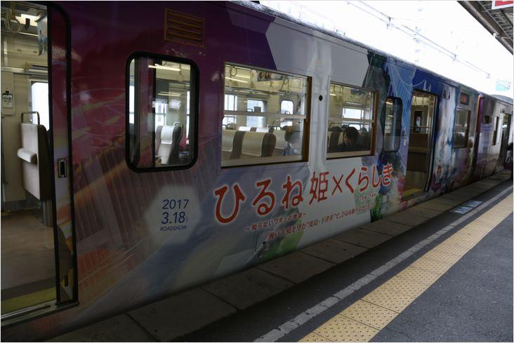 JR山陽本線 ラッピング電車_a0256349_21405341.jpg