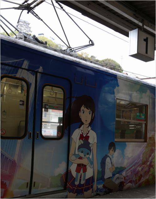 JR山陽本線 ラッピング電車_a0256349_21411364.jpg