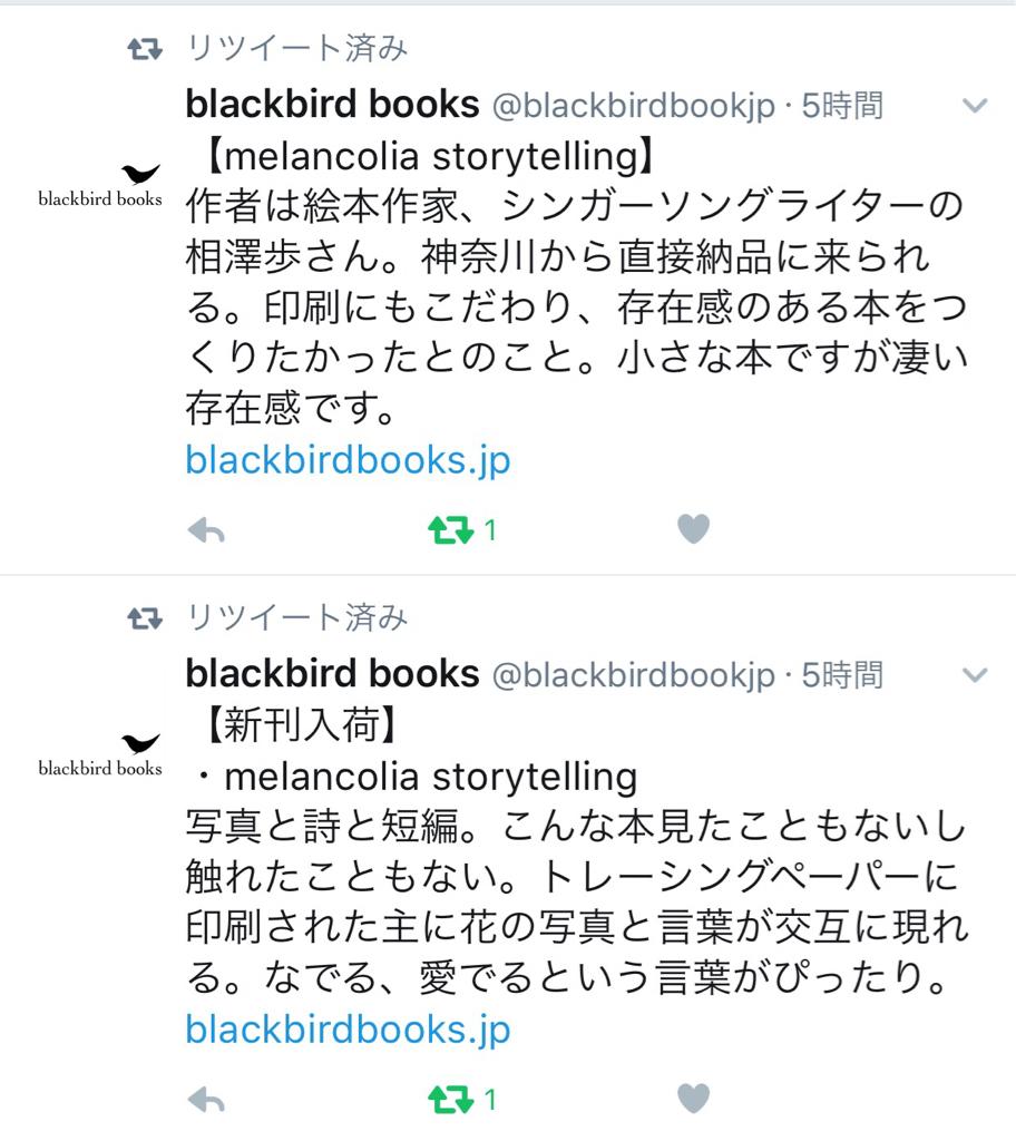 b0072051_20244450.jpg