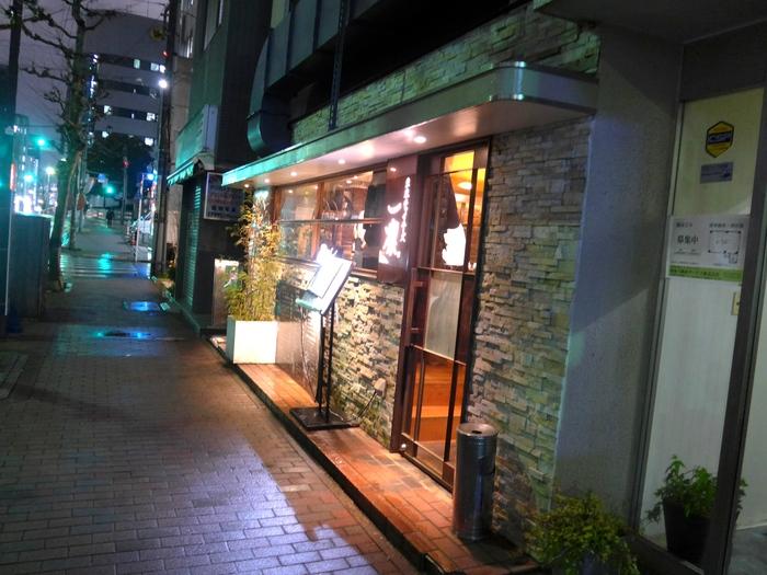 築地「東京チャイニーズ 一凛」へ行く。_f0232060_11333297.jpg
