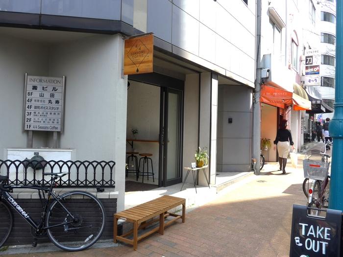 新宿二丁目「オールシーズンズコーヒー」へ行く。_f0232060_12271157.jpg