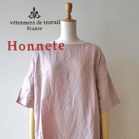 Honnete Block T Shirts Dress_b0274170_15524220.jpg