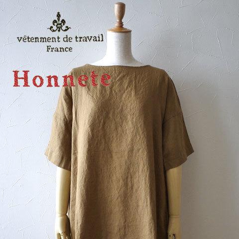 Honnete Block T Shirts Dress_b0274170_15530321.jpg