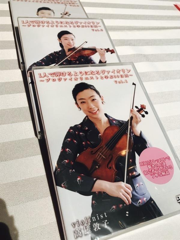 第6回 One Loveチャリティパーティ 協賛の御礼_a0149478_20311579.jpg