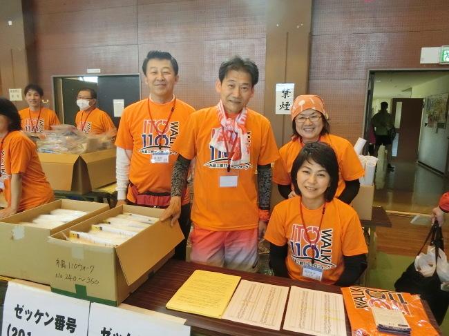 第8回糸島三都110キロウォークの完歩報告_e0294183_17594283.jpg
