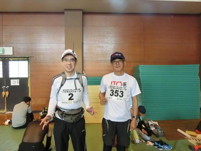 第8回糸島三都110キロウォークの完歩報告_e0294183_18005213.jpg