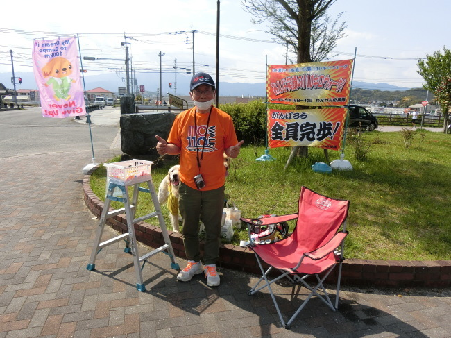 第8回糸島三都110キロウォークの完歩報告_e0294183_18023689.jpg