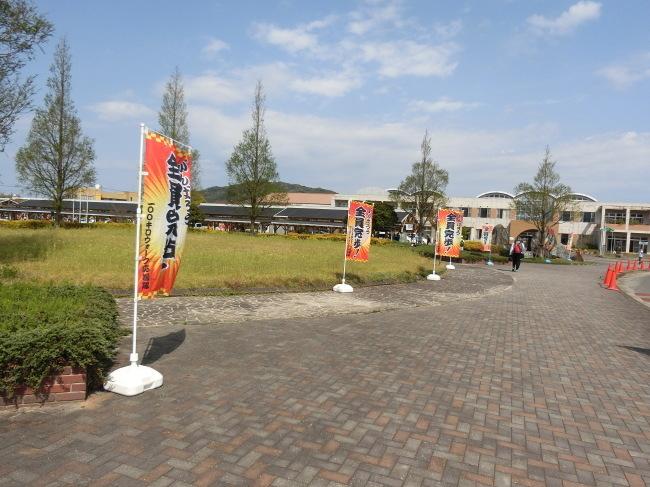 第8回糸島三都110キロウォークの完歩報告_e0294183_18035232.jpg