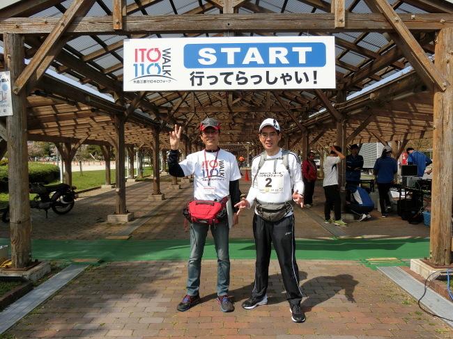 第8回糸島三都110キロウォークの完歩報告_e0294183_18061145.jpg