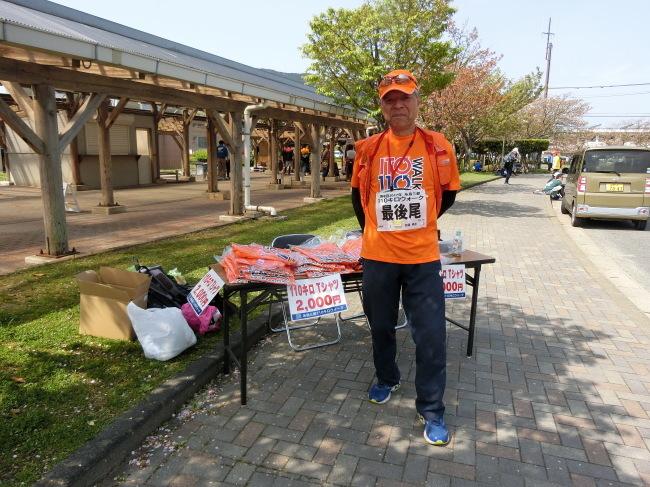 第8回糸島三都110キロウォークの完歩報告_e0294183_18063231.jpg