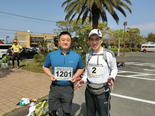 第8回糸島三都110キロウォークの完歩報告_e0294183_18085317.jpg