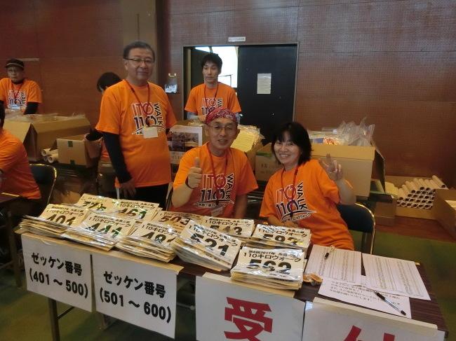第8回糸島三都110キロウォークの完歩報告_e0294183_18092959.jpg