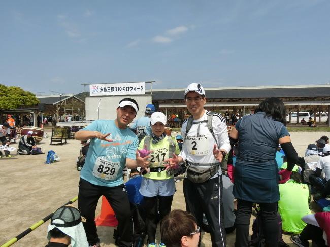 第8回糸島三都110キロウォークの完歩報告_e0294183_18134291.jpg