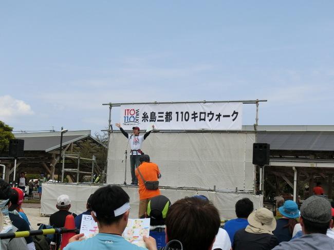 第8回糸島三都110キロウォークの完歩報告_e0294183_18152447.jpg
