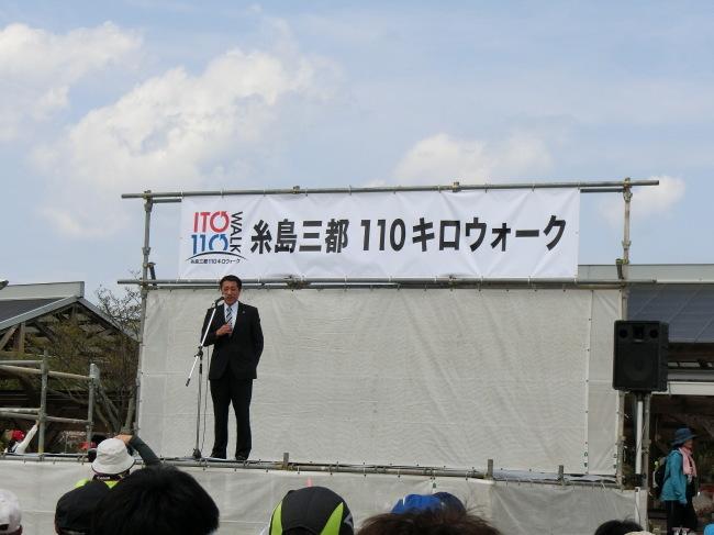 第8回糸島三都110キロウォークの完歩報告_e0294183_18154772.jpg