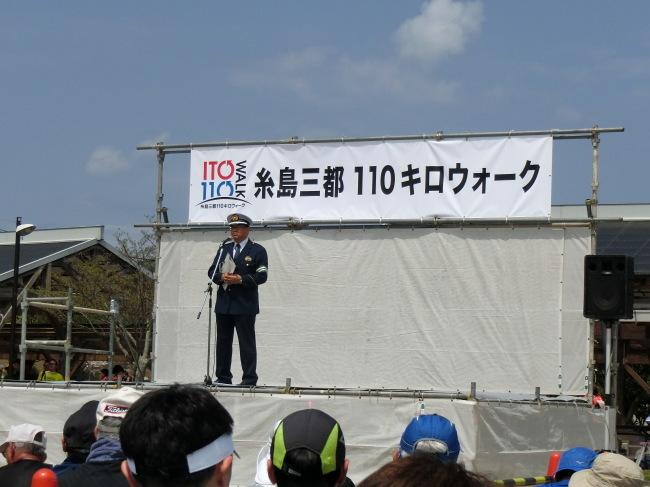 第8回糸島三都110キロウォークの完歩報告_e0294183_18162178.jpg