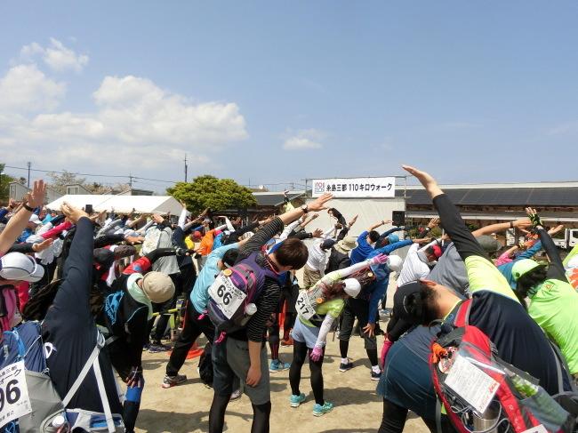 第8回糸島三都110キロウォークの完歩報告_e0294183_18164742.jpg