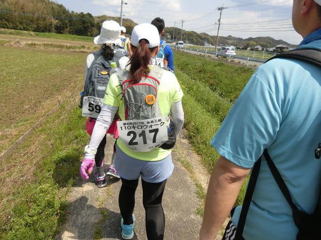 第8回糸島三都110キロウォークの完歩報告_e0294183_18190637.jpg