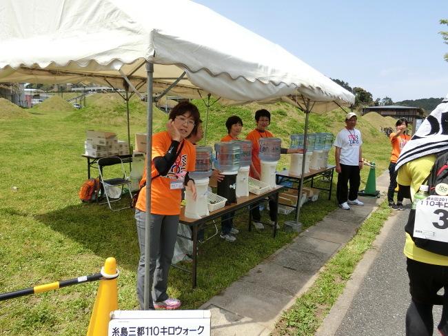 第8回糸島三都110キロウォークの完歩報告_e0294183_18211989.jpg