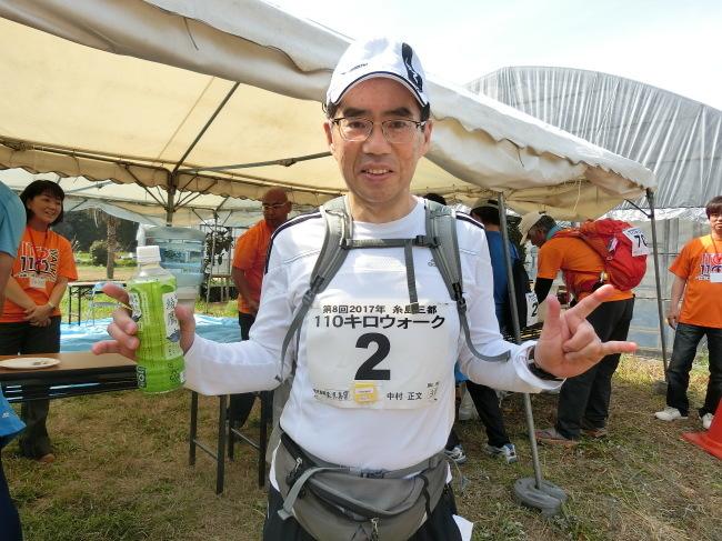 第8回糸島三都110キロウォークの完歩報告_e0294183_18283870.jpg