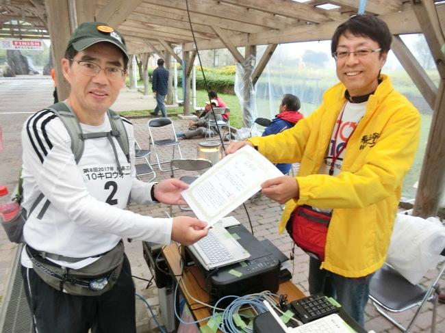 第8回糸島三都110キロウォークの完歩報告_e0294183_18433039.jpg