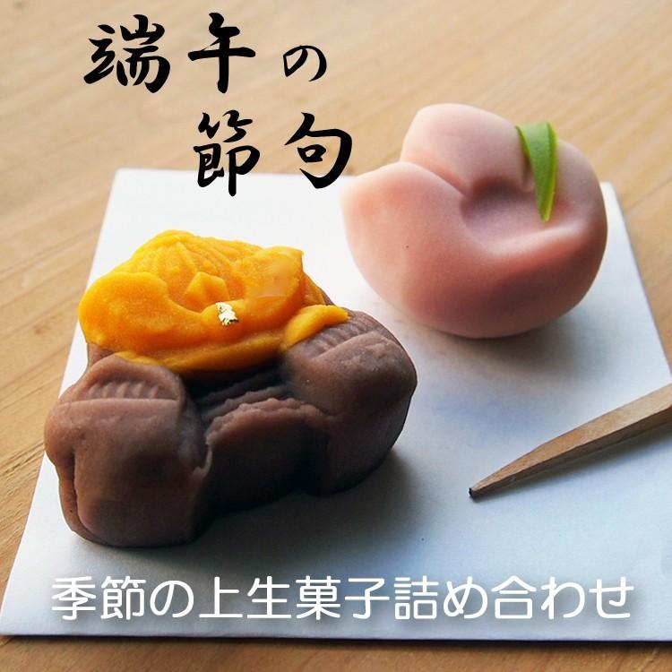 端午の節句のお菓子 練り切り製兜 かぶと@磯子風月堂_e0092594_09375505.jpg