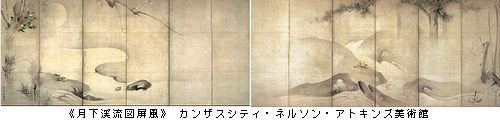 b0044404_19372029.jpg