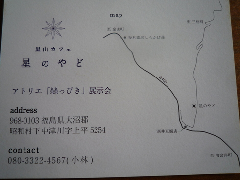 c0189218_15563816.jpg