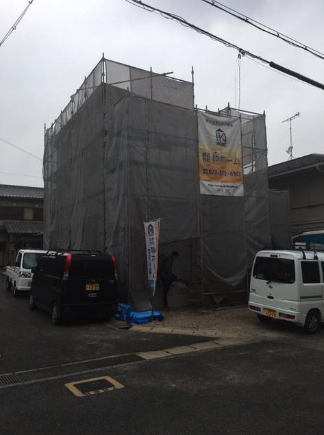 若葉台モデルハウスと、新規富士見台土地_d0244518_16152838.jpg