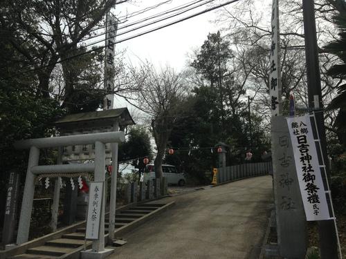 『日吉神社 春季例大祭』_f0259324_11164637.jpg