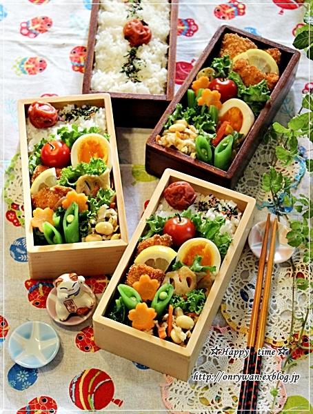サーモンフライ弁当とパン・ヴイエノワ♪_f0348032_16481004.jpg