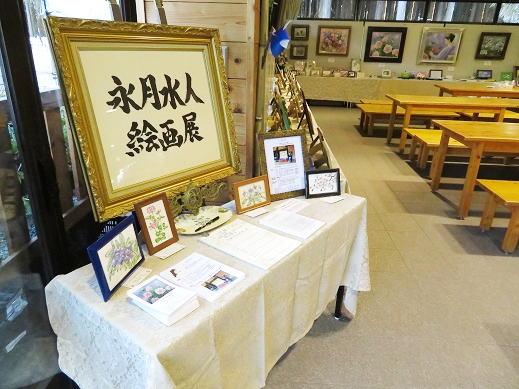 秩父宮記念公園桜祭り終了_b0089338_204613.jpg