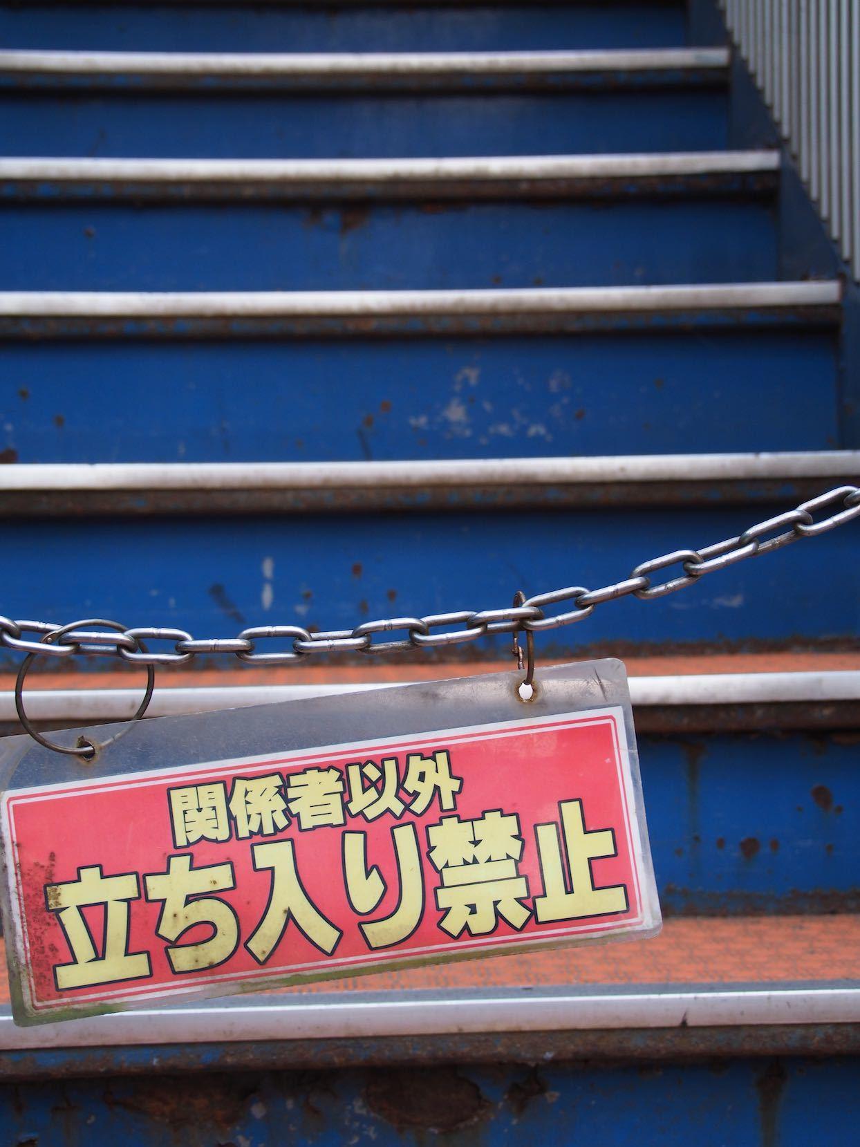 武蔵小金井駅周辺1_b0360240_20035958.jpg