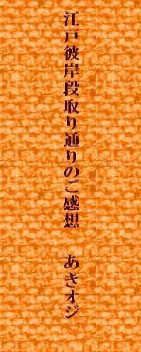 f0117041_15295040.jpg