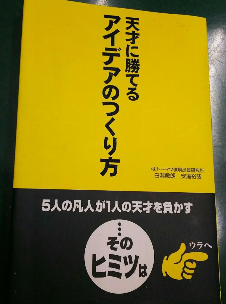 4/15(土) のりのりグッズ_a0272042_21504552.jpg