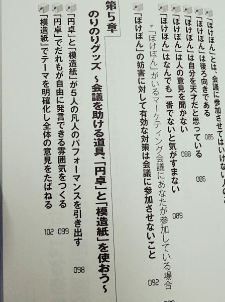 4/15(土) のりのりグッズ_a0272042_21505539.jpg