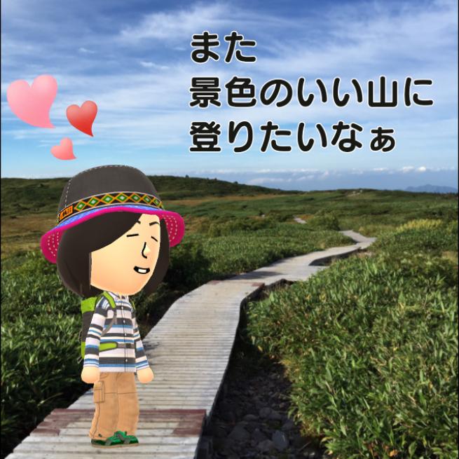 f0183846_13460615.jpg